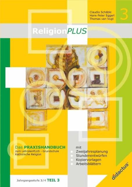 reliplus3-4-3.jpg